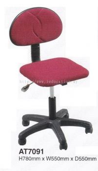 AT7091 Office Chair ( Adjustable Height )