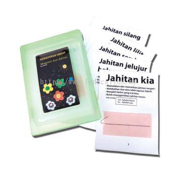 ITKH-039 Mngenal Asas Jahitan