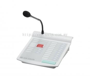 N-8610RM.IP Remote Microphone Station