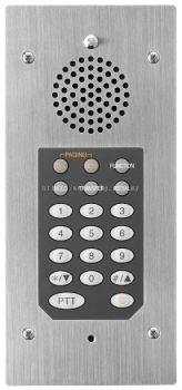 IP Network Intercom System-N-8031MS