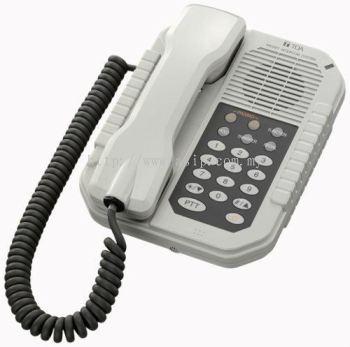 IP Network Intercom System-N-8020MS