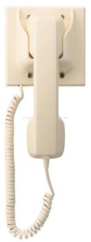 RS-191.Handset Unit
