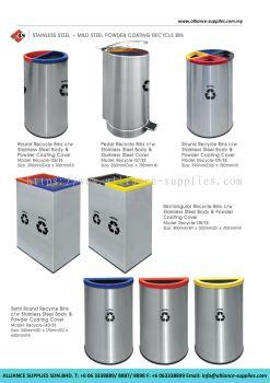 Stainless Steel + Mild Steel Powder Coating Recycle Bins