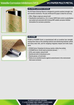VCI Paper Multi-Metal - VCI Paper (Uniwrap Woven) /VCI Paper (Uniwrap)/VCI Scrim