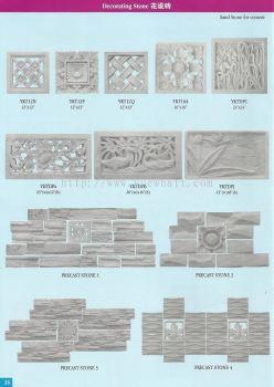 Decorating Stone ����ש
