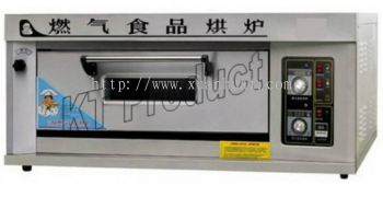 Electric Oven 1 Deck 1 Tray (KT) / Elektrik ketuhar 1 tingkat 1 loyang