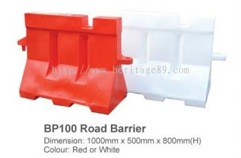 BP 100 Road Barrier