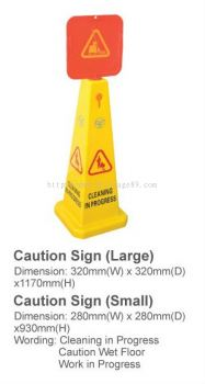 Caution Sign (Large)