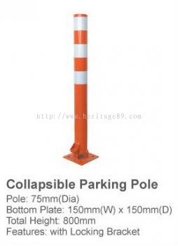 Collapsible Parking Pole