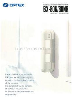 BX80N PIR