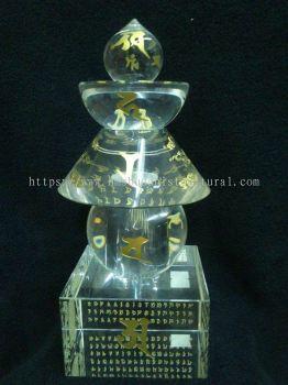 水晶寶篋印陀羅尼寶塔