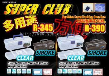 RINGSTAR TACKLE TOOL BOX - SUPER CLUB (R-345 & R-390)