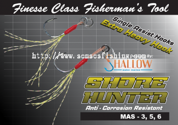 SHORE HUNTER SINGLE ASSIST HOOKS - Extra Heavy Hook