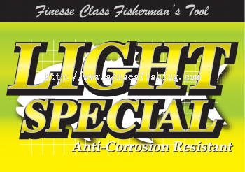 LIGHT SPECIAL - Light Jig Assist Hook