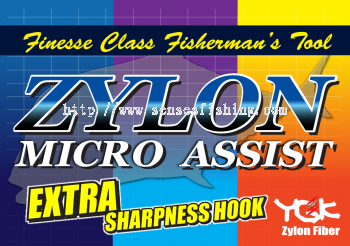 ZYLON MICRO ASSIST - Extra Sharpness Hook