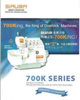 Siruba Industrial sewing machine