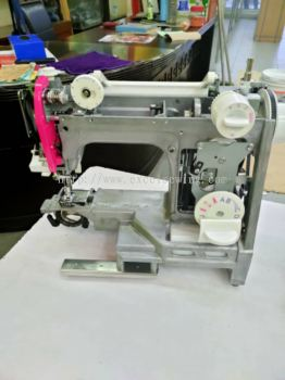 Job For Repair Sevis Portable Home Sewing Machine