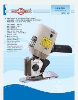New Sewing Machine And Curting Machine