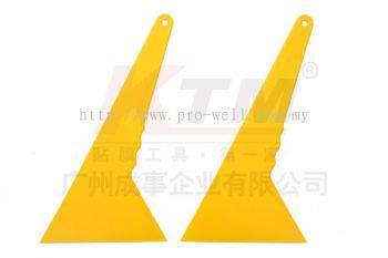 TL0011 Triangle 11'/5.5 (YL)