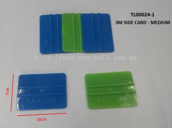 3M SIDE CARD (MEDIUM)