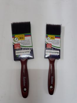 Rainbow All Purpose Paint Brush