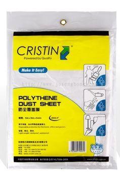 Cristin Dust Sheet