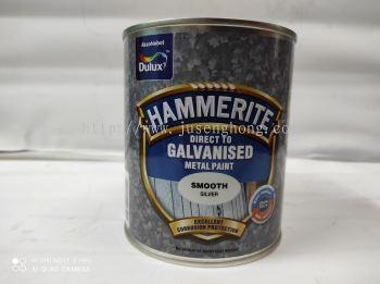 Dulux Hammerite Galvanised