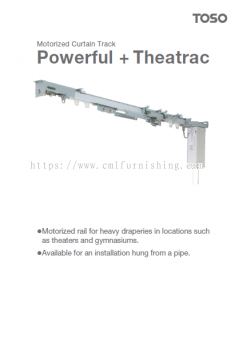 toso-motorized-curtain-track-powerful-theatrac