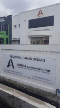 Main Door Signage