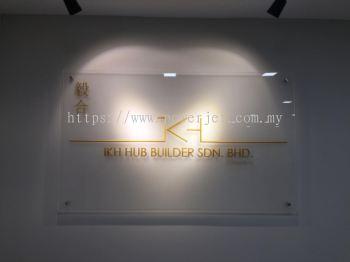 Acrylic Engraved Signage