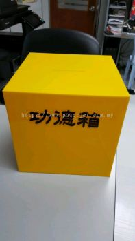 Yellow Acrylic Box