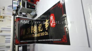 Inkjet stickers printing