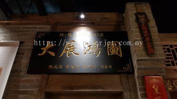 Grand Opening signage