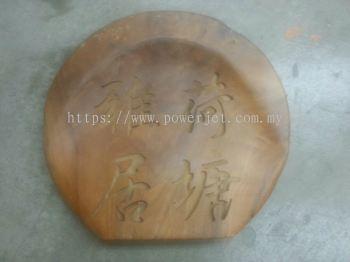 Chinese Wood Engraving 2