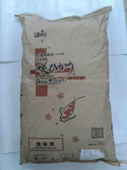 Hikari Saki Growth 15 kg