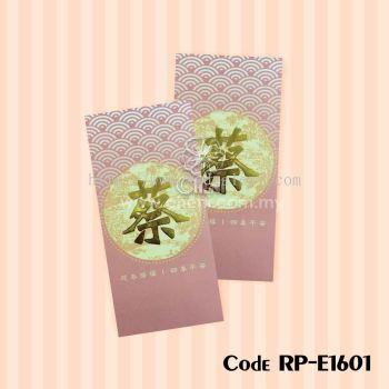 RP-E1601 古典花卉低纹系列-东马