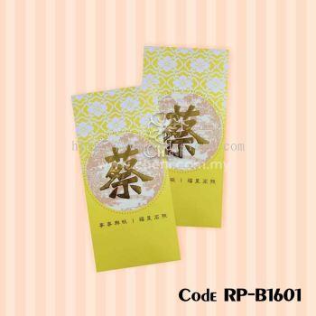 RP-B1601 古典花卉低纹系列-东马
