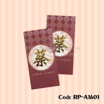 RP-A1601 古典花卉低纹系列-东马
