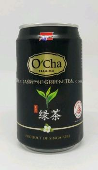 Jia Jia 绿茶 (300 ml)