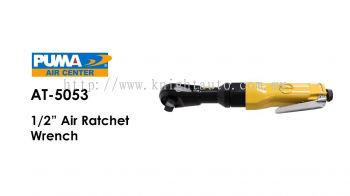 """PUMA AT-5053 1/2"""" Air Ratchet Wrench"""