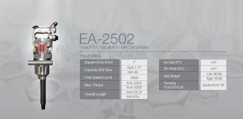 """ESKO EA-2502 1""""IMPACT WRENCH"""