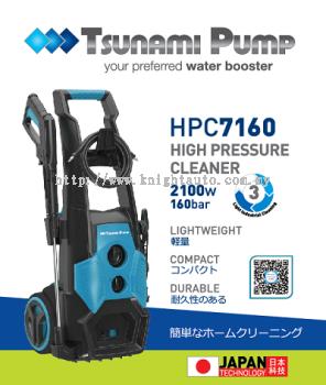 Tsunami HPC7160 High Pressure Cleaner 2200 ID32521
