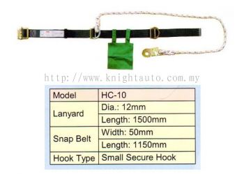 HARU HC-10 Safety Belt with Nylon Lifeline ID554645