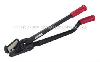 STRAPPING CUTTER