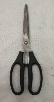 012409 KS-250 - 250MM GGOMI BOTH HAND SCISSORS