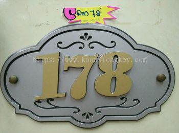 Aluminium Number Plate ACP06