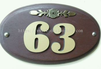 Wooden Number Plate MWP02