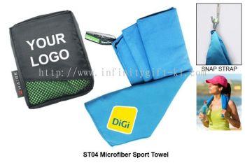 ST04 Microfiber Sport Towel