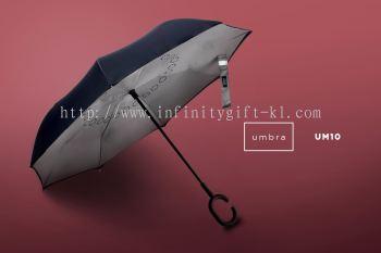 UM10 UMBRA - Inverted Fibreglass Windproof Double Layer Umbrella