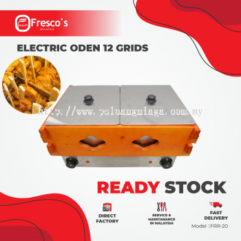 Electric Oden 12 Grids Double Tank Luxury FRR-20